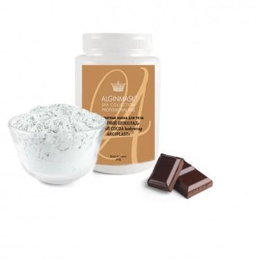 Альгинатная маска для тела Горячий Шоколад