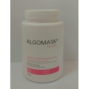 Альгинатная маска для Чувствительной кожи