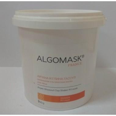 Альгинатная шейкерная маска Аргана и Глина Гассул