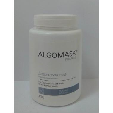 Альгинатная маска для Контура глаз