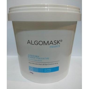 Альгинатная маска для Кожи вокруг Глаз и Губ