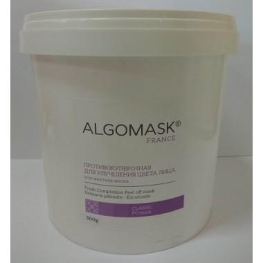 Альгинатная маска Противокуперозная для Улучшения Цвета лица