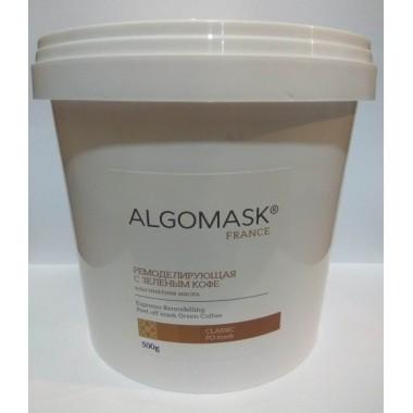 Альгинатная маска Ремоделирующая с  Зеленым Кофе