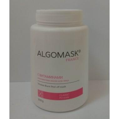 Альгинатная маска для лица с Витаминами