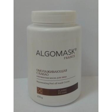 Альгинатная маска Омолаживающая с Какао