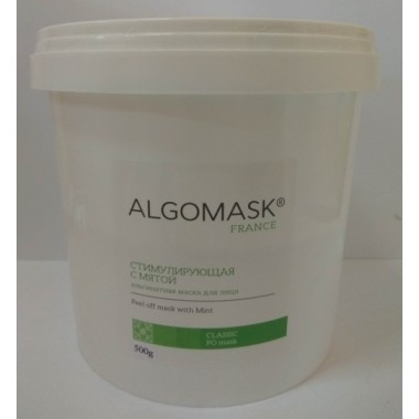 Альгинатная маска для лица Стимулирующая с Мятой
