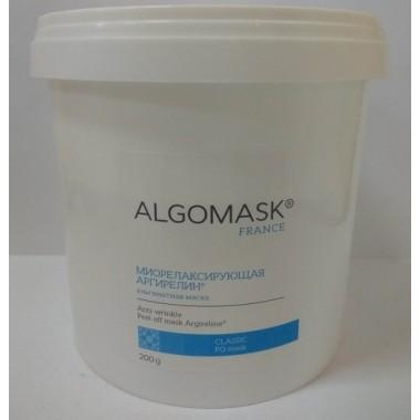 Альгинатная маска Миорелаксирующая маска  Аргирелин