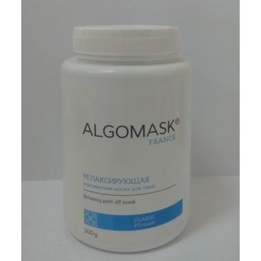 Альгинатная маска для лица Релаксирующая