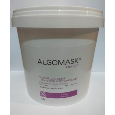 Альгинатная маска  против старения с Черникой и Витамином С