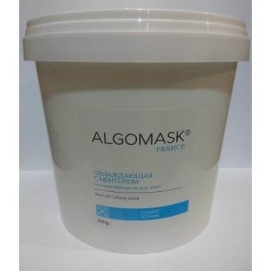 Альгинатная маска Охлаждающая с Ментолом