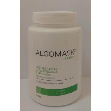 Альгинатная Освежающая органическая маска с Яблоком