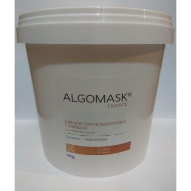 Альгинатная маска для чувствительной кожи с Корицей