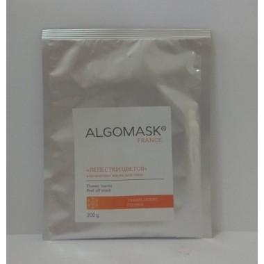 Альгинатная маска