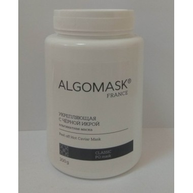 Альгинатная термо-маска с Черной икрой