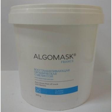 Альгинатная маска Восстанавливающая органическая с  Мелиссой
