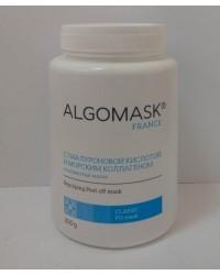 Альгинатная маска с Гиалуроновой кислотой и Морским Коллагеном