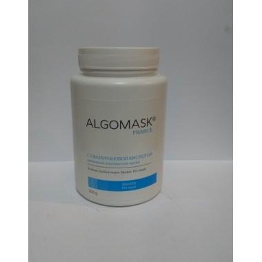 Альгинатная Шейкерная маска с Гиалуроновой кислотой