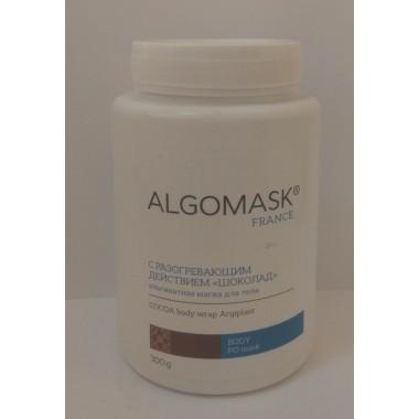 Альгинатная маска с Разогревающим действием