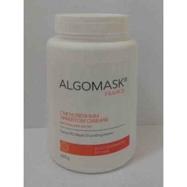 Альгинатная маска с Мгновенным Эффектом Сияния