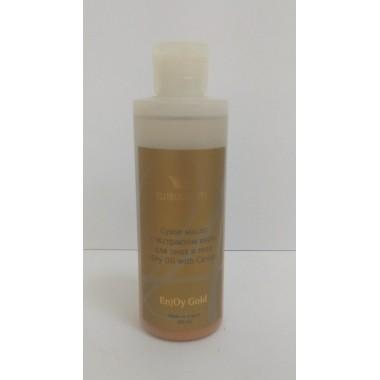 Сухое масло с экстрактом икры для лица и тела